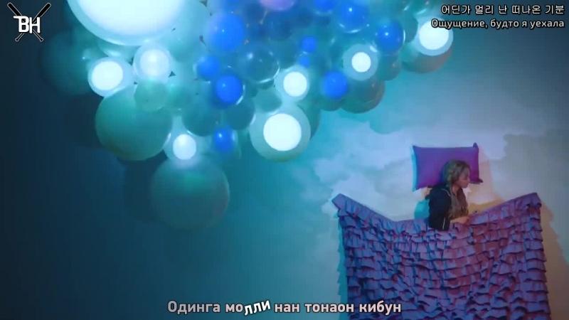 [KARAOKE] YOUNHA - Parade (рус. саб)