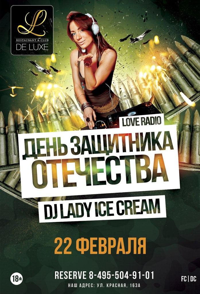 Афиша Солнечногорск DJ LADY ICE CREAM @ DELUXE 22 ФЕВРАЛЯ