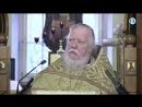 Протоиерей Димитрий Смирнов Зачем убивать Священников и взрывать Храмы О бесновании HD