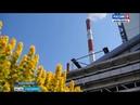 В Новосибирске подвели итоги замеров выбросов ТЭЦ-5 после перевода на бурый уголь