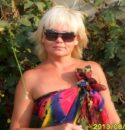 Екатерина Волкова, 11 марта , Запорожье, id91650279