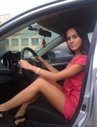 Мария Голоборотько, 2 февраля , Киев, id12399863