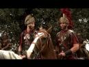 Рим с Климусом Скарабеусом второй сезон шестая серия Филиппы