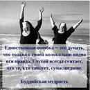 Андрей Самолёт фото #14