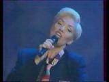 1995-Лайма Вайкуле-концерт