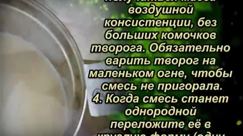 ДОМАШНИЙ и НАТУРАЛЬНЫЙ Сыр ДЕШЕВЛЕ и ПОЛЕЗНЕЙ чем МАГАЗИННЫЙ...!