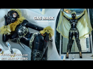 Medusa fetish goddess ◆ gas mask
