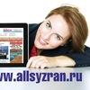 Vsya Syzran