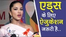 Mukkti Foundation Ke Sath Mil Sunny Leone Ne Failayi Awareness | Sunny Leone Latest News