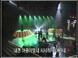 양현석 - 악마의 연기 (1998年)