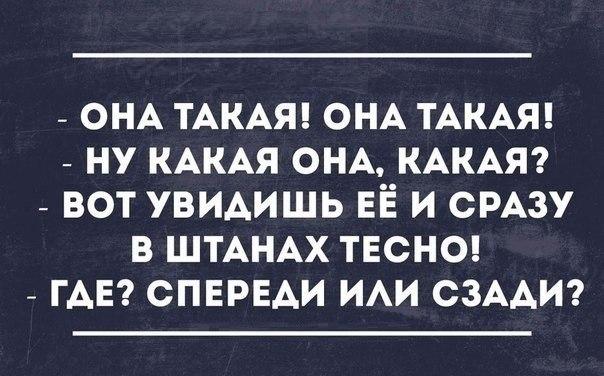 http://cs618125.vk.me/v618125798/1c581/W1mCfA041yM.jpg