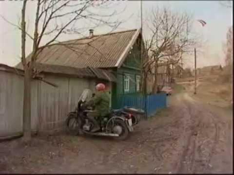 Между небом и землёй Трубчевск Брянской области Письма из провинции