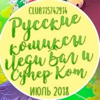 club115742914