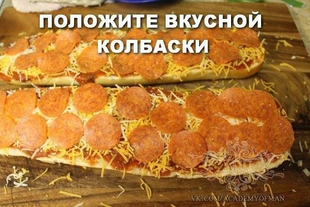 http://cs410124.vk.me/v410124551/cd5f/HbOaEfeKRQo.jpg