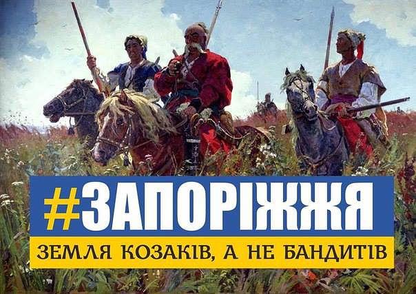 На Луганщине есть положительные изменения в борьбе с коррупцией, - Тука - Цензор.НЕТ 4200