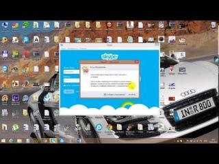 Как установить два и более skype (скайпа) на один компьютер!