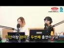 옥상달빛 옥탑라됴 월간아이돌 예고 with 트리플 H Triple H
