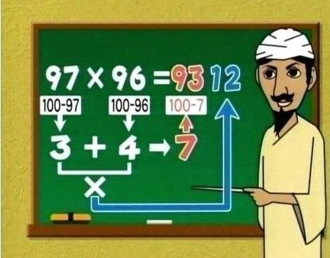 Думаю, калькулятор вам больше не понадобится… (1 фото) - картинка