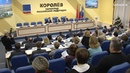 О чём 20 тысяч королёвцев сообщают на портал Добродел