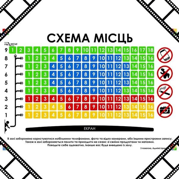 3d кінотеатр ефект 0999111444 0979111444 sep 9 2013 at