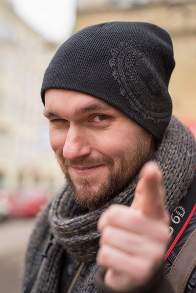 Александр Ермак