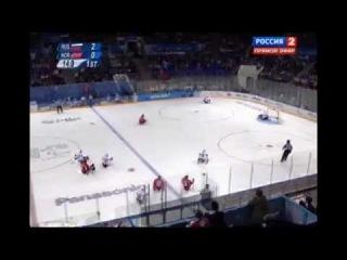 XI Зимние Паралимпийские игры  Следж хоккей  1-2 финала  Россия   Норвегия
