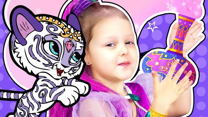 ШИММЕР И ШАЙН В поисках Ракушки ЛОЛ Ковер самолет для Джинна Шайн потеряла Шиммер Видео для детей