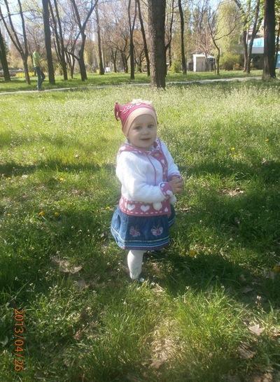 Яна Загайнова, 13 ноября 1990, Волгоград, id59276494