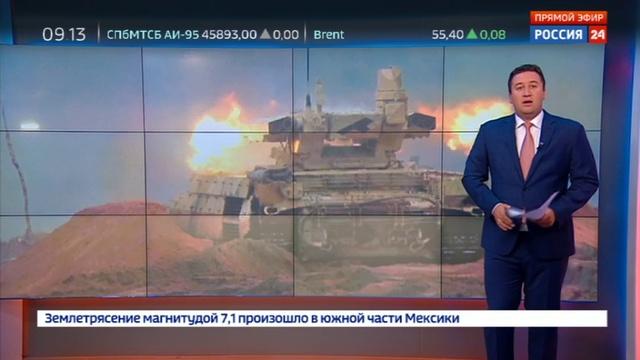 Новости на Россия 24 • Напугавшие запад учения завершатся в Белоруссии