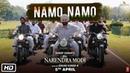 Namo Namo | PM Narendra Modi | Vivek Oberoi | Sandip Ssingh | Parry G | Hitesh Modak | T-Series