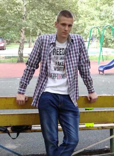 Андрей Фролков, 6 марта 1993, Москва, id18910573