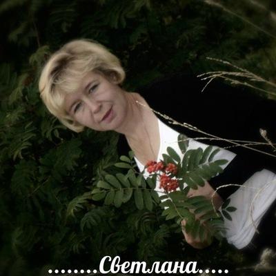 Светлана Иванова, 8 февраля 1983, Кунгур, id132326007