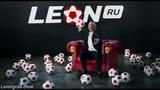 Сергей Шнуров в рекламе БК LEON
