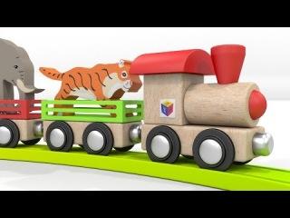 Паровоз - зоопарк. Песенка - мультик теперь CО СЛОВАМИ! Учим диких животных мультфильм для детей.