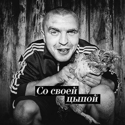 Четкий Пацик, 15 декабря , Москва, id205512467