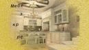 Рекламный ролик изготовления мебели
