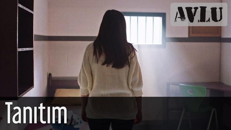 Avlu Tanıtım (1 сезон)
