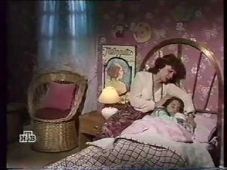 Сериал Голубое дерево (НТВ,2001) 1 серия