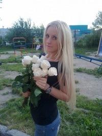 Татьяна Герилович, 6 апреля 1989, Брест, id172845461
