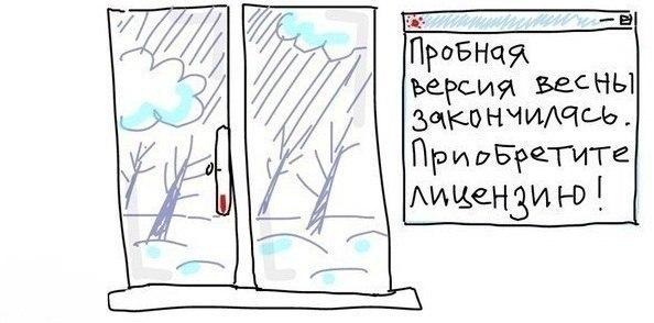 http://cs14102.vk.me/c540100/v540100230/530cc/sV1zEnS9v-M.jpg