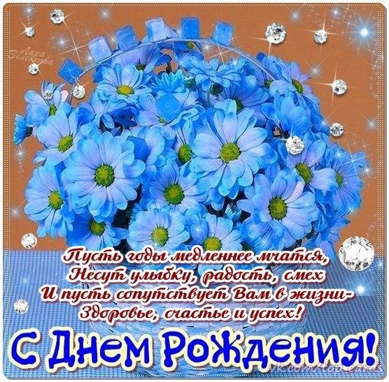 Поздравляем с Днём рождения всех, кто родился сегодня - 26 июля! 😘 😘 😘
