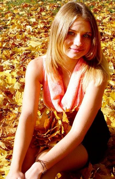 Нина Федоренко, 10 января 1995, Гомель, id191899510