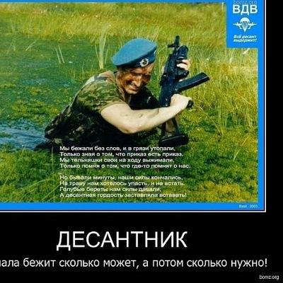Андрей Патранин, 6 мая , Казань, id200230172