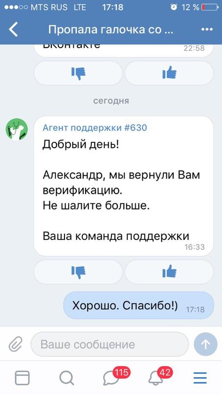 Александр Бочков   Москва