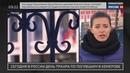Новости на Россия 24 • Флаги приспущены, развлечения отменены: вся Россия скорбит по погибшим в Кемерове