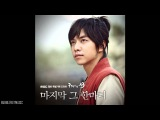 Lee Seung Gi (이승기) - 마지막 그 한마디 (Last Word) [Gu Family Book OST]