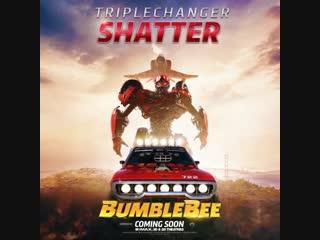 Bumblebee ¦ triple changers - shatter ¦ paramount trinidad