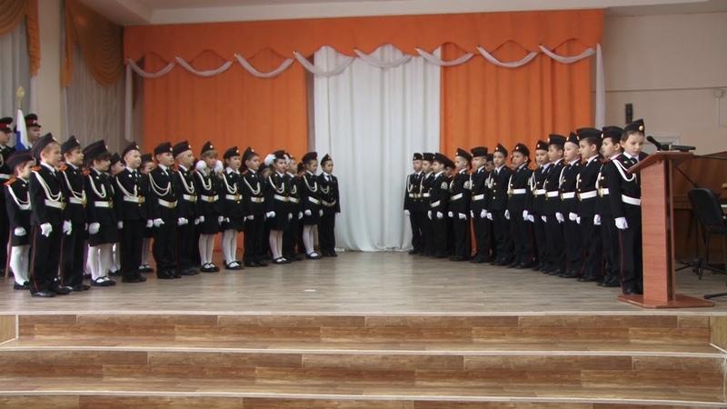 Первоклассников впервые посвятили в кадеты