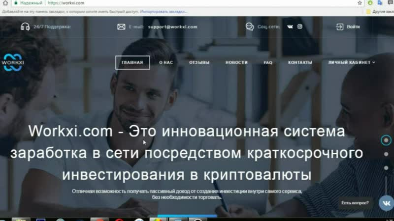 Подробная инструкция о работе с сайтом