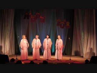 «Аяран кечӹ» - «Йӹрӓлтӹш» мырышы ансамбль, Эмӓн культура тома.